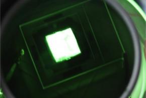 Inventan una luz cien veces mejor que las LED